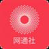 网通社汽车-icon