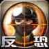 正义枪战 九游版-icon