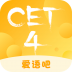 英语四级 V4.0.3