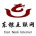 东银互联网