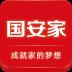 国安家-icon