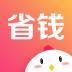 吃鸡省钱购-icon
