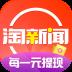 淘新聞 V3.7.5.7