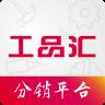 工品汇分销-icon