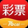 76彩票-icon