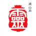 灵机百应-icon