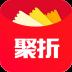 聚折优惠券-icon