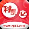 12彩票-icon