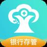 果树财富存管版-icon