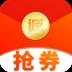 抢券-icon