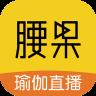 腰果直播-icon