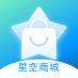 星空商城-icon