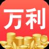万利彩票-icon