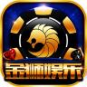 金狮娱乐-icon