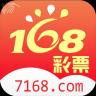 168彩票-icon