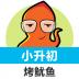 小升初英语必备单词-icon