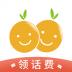 橙小客-icon