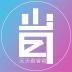 天天省省省-icon