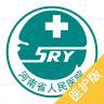 河南省医医护版-icon