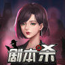 剧本杀-icon
