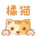 橘猫-icon