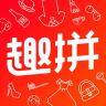 趣拼-icon