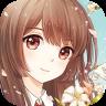 夏目的美丽日记 360版-icon
