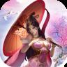 三界仙侣-icon
