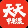 天天中彩票-icon