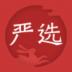 網易嚴選 V5.1.2