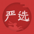 网易严选 V5.2.5