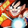 七龙珠无限版-icon