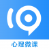 心理微课-icon