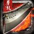 龙城战歌 九游版-icon