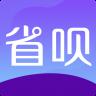 省呗借钱-icon