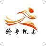 跨步软考-icon
