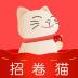 招卷猫-icon