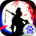 铠甲战士英雄传说 百度版-icon