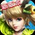 天使圣域 九游版-icon