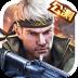 枪战英雄 九游版-icon