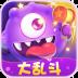 萌菌大作战2 九游版-icon
