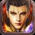 合战天下 九游版-icon