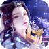 炫龙记 九游版-icon