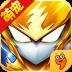赛尔号:精灵大作战 九游版-icon