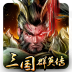 三国群英传 九游版-icon