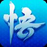 少年悟空传 九游版-icon
