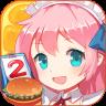 餐厅萌物语 九游版-icon