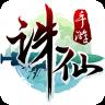 诛仙 小米版-icon