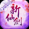 新仙剑奇侠传-幻璃镜联动 360版 V4.7.0