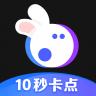 音兔 V1.2.2.1